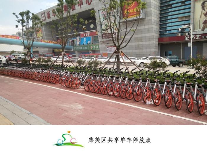 彩色陶瓷颗粒路面:集美共享单车停放点