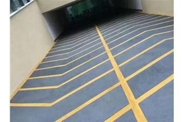 地下车库坡道防滑地坪的性能以及施工工艺