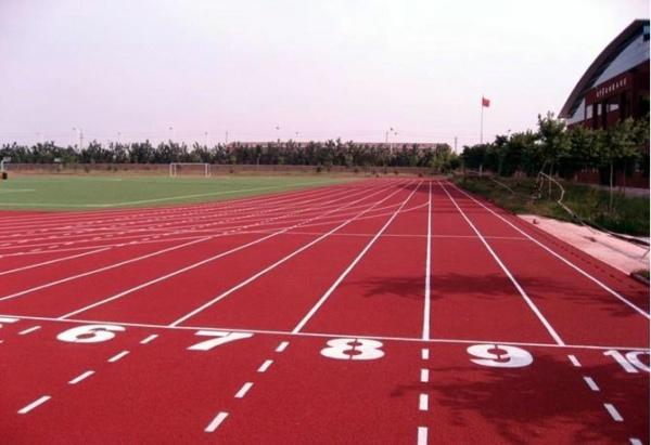 塑胶跑道主要分为哪几类功能特点是怎样的?