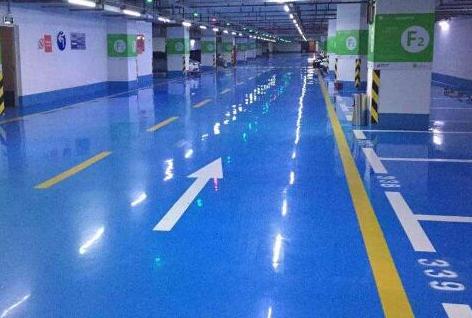 环氧树脂地坪漆的优点与缺点分别是什么?